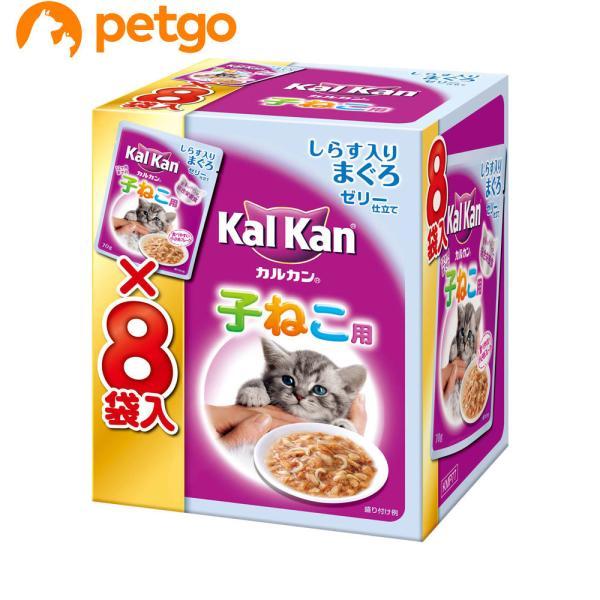 カルカン パウチ 12ヶ月までの子ねこ用 しらす入りまぐろ 70g×8袋【数量限定】|petgo