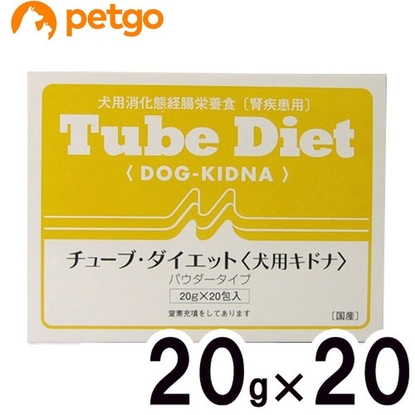 森乳サンワールド 犬用 チューブダイエット 犬用キドナ 20g×20|petgo