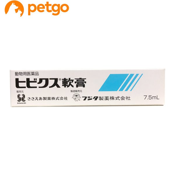 |ヒビクス軟膏 犬猫用 7.5mL(動物用医薬品)