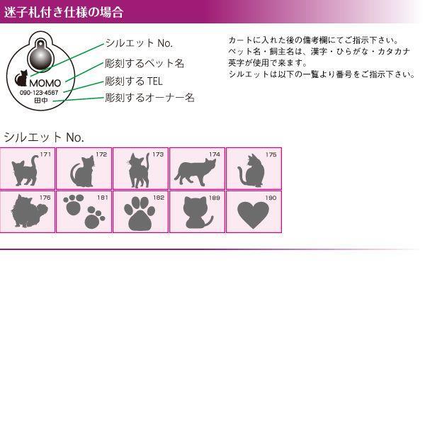 ネコ用首輪 きもの帯結び「迷子札付き仕様」|petgp|04