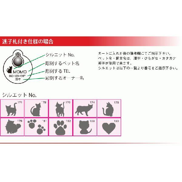 ネコ用首輪 赤チェックリボン「迷子札付き仕様」|petgp|04