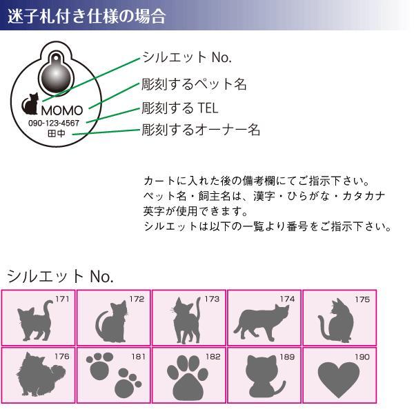 ネコ用首輪 ロイヤルタータンチェック「迷子札付き仕様」|petgp|03