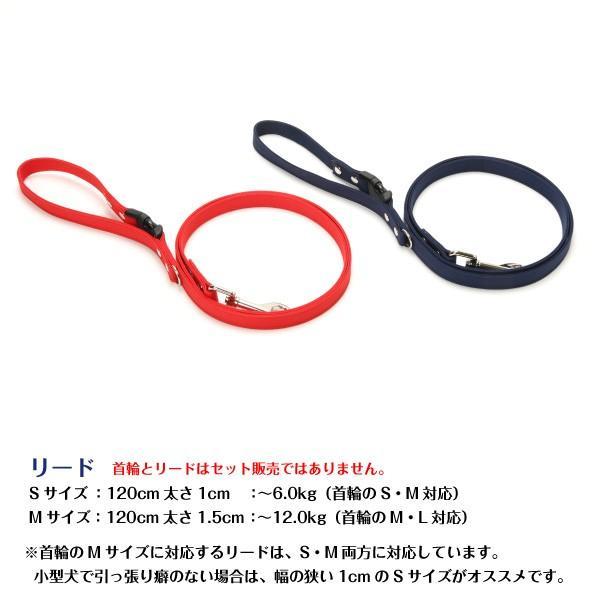 犬用首輪 FLOAT フロート「Sサイズ」 (単品)|petgp|05
