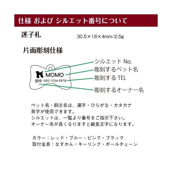 迷子札 犬猫用 ブロックチェックリボン「片面彫刻」|petgp|06