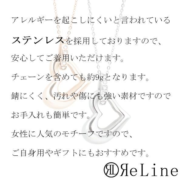 遺骨ペンダント アクセサリー オープンハート ペンダントSL  【正規品 ReLine リリアン 】 ペット供養にも petie 06