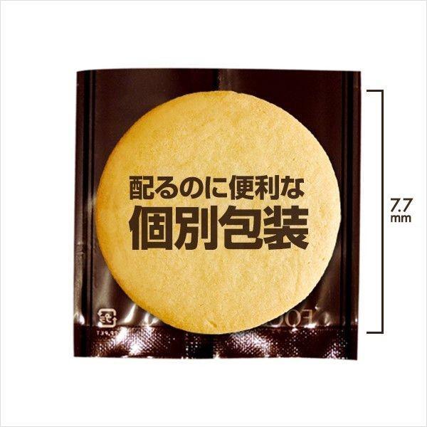 メッセージが伝わるプリントクッキー 今までありがとうございました 退職の挨拶やお礼に最適なショークッキー 退職 お礼 お菓子|petit-gift-shop|02