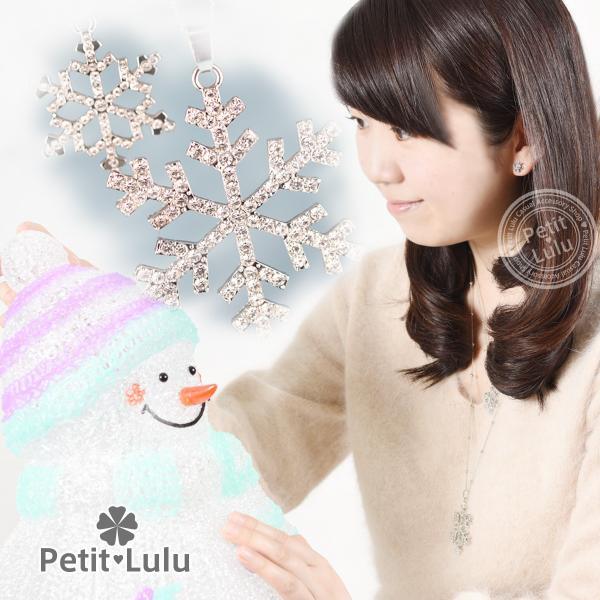 ネックレス レディース 雪の結晶 二連 ロングネックレス ダイヤモンドCZ 18K 18金RGP|petit-lulu|02