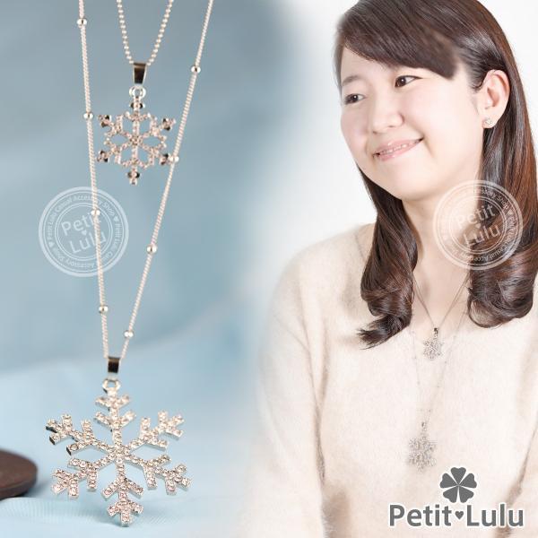 ネックレス レディース 雪の結晶 二連 ロングネックレス ダイヤモンドCZ 18K 18金RGP|petit-lulu|03