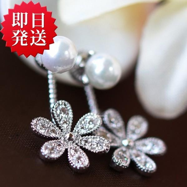 【手作り 数量限定販売】AAA級ダイヤモンドCZ 淡水パール 六枚花バックキャッチピアス 18金RGP 925銀