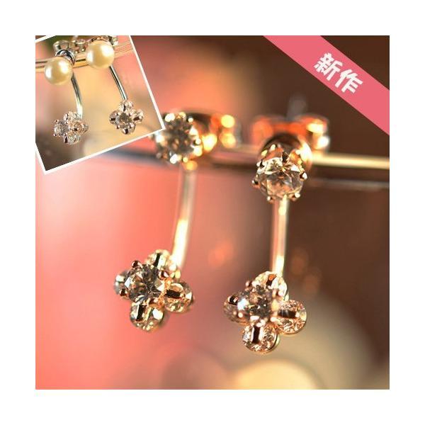 ピアス レディース アクセサリーバックキャッチ フープ揺れる フラワー パール 真珠 ビジュー  一粒ダイヤ 可憐に咲く四枚花 スワロフスキー 18KRGP 4タイプ展開|petit-lulu