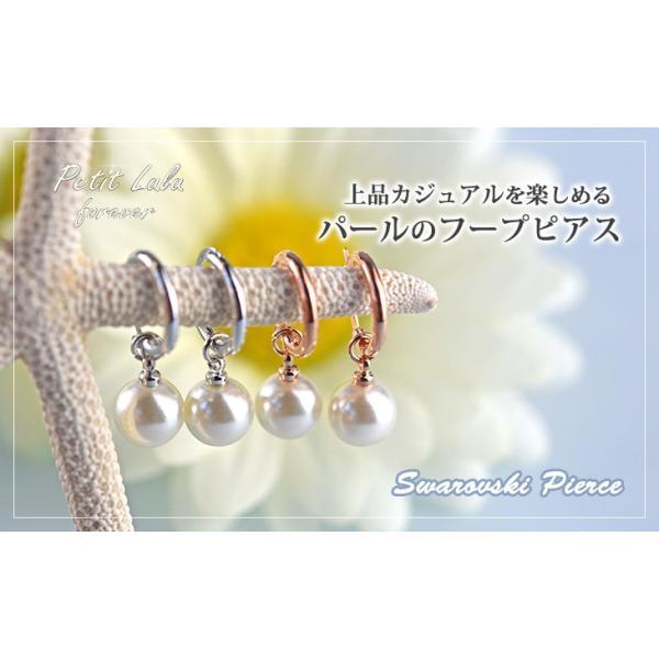 ピアス レディース パール 真珠 大粒 揺れる フープピアス 18KRGP|petit-lulu|06