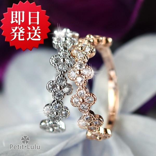 指輪 レディース リング スワロフスキー フラワーモチーフ 七つの四枚花 リング 18金RGP 二色展開 レディース アクセサリー|petit-lulu
