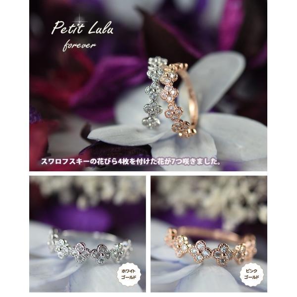 指輪 レディース リング スワロフスキー フラワーモチーフ 七つの四枚花 リング 18金RGP 二色展開 レディース アクセサリー|petit-lulu|02