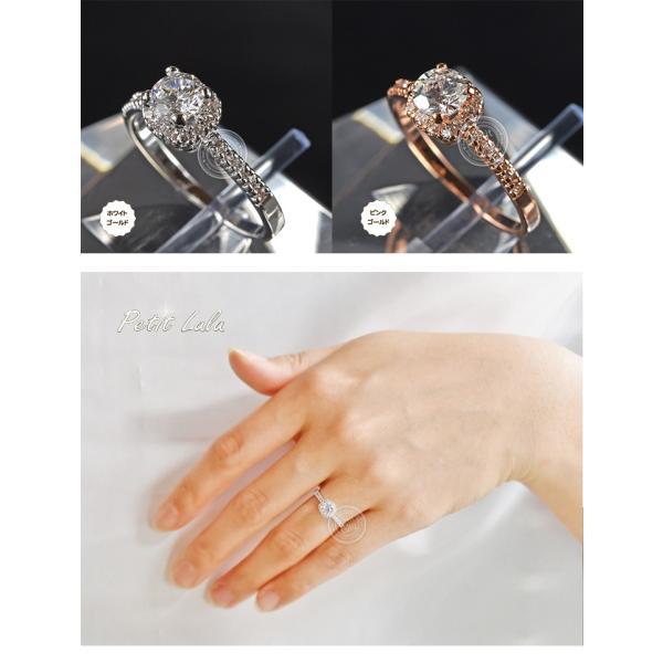 指輪 レディース リング 一粒スワロフスキー 4本爪 エタニティデザインリング 18K 18金RGP 二色展開|petit-lulu|04