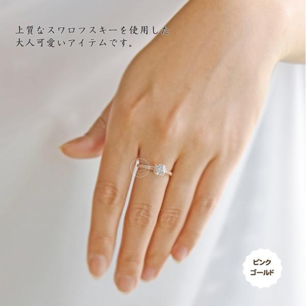 指輪 レディース リング 一粒スワロフスキー 4本爪 エタニティデザインリング 18K 18金RGP 二色展開|petit-lulu|05