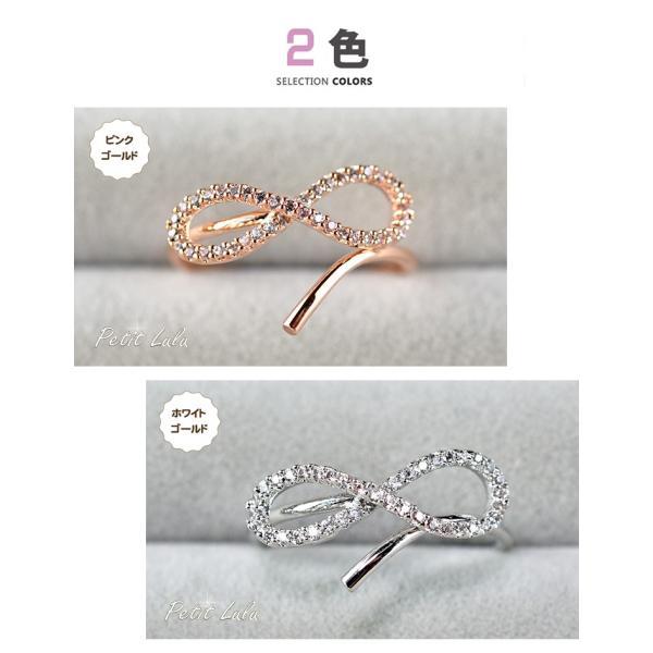指輪 レディース リング ダイヤモンドCZ メビウスの輪 永遠の絆 18金RGP 2色展開|petit-lulu|02