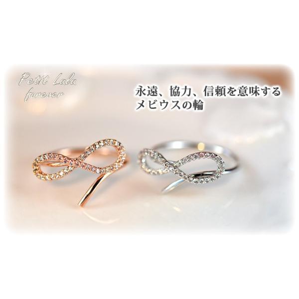 指輪 レディース リング ダイヤモンドCZ メビウスの輪 永遠の絆 18金RGP 2色展開|petit-lulu|07