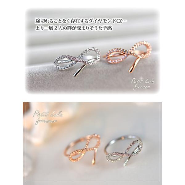 指輪 レディース リング ダイヤモンドCZ メビウスの輪 永遠の絆 18金RGP 2色展開|petit-lulu|09