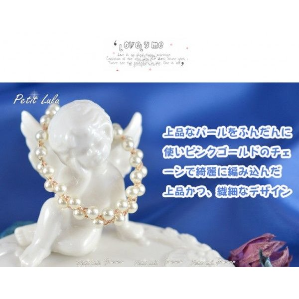 ブレスレット レディース 3連編み込み 重ね付けバングル パール 真珠 豪華 18K RGP