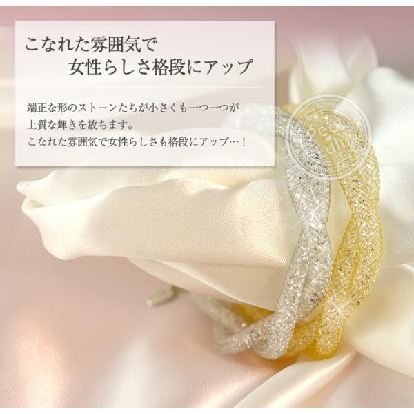 ブレスレット レディース AAA級ダイヤモンドCZ メッシュ スパイラル 300石 2連 k18 18金RGP 18k 2色展開|petit-lulu|14