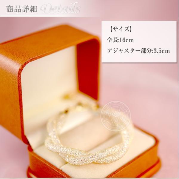 ブレスレット レディース AAA級ダイヤモンドCZ メッシュ スパイラル 300石 2連 k18 18金RGP 18k 2色展開|petit-lulu|07