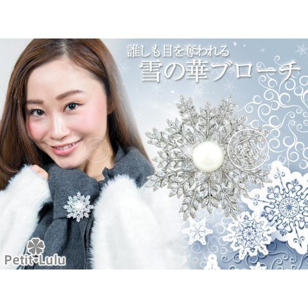18K ブローチ AAA級ダイヤモンドCZ 150石 雪の華 エレガント 人気 RGP プチルル|petit-lulu|02