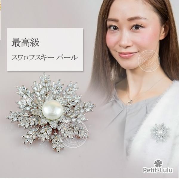 18K ブローチ AAA級ダイヤモンドCZ 150石 雪の華 エレガント 人気 RGP プチルル|petit-lulu|11
