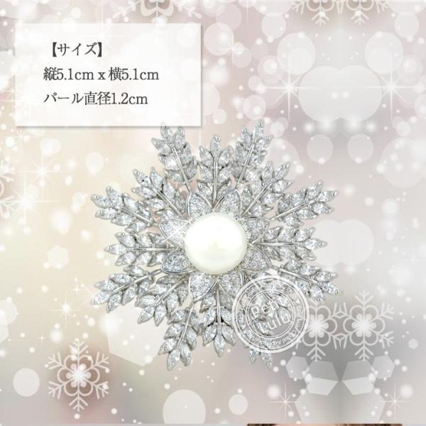 18K ブローチ AAA級ダイヤモンドCZ 150石 雪の華 エレガント 人気 RGP プチルル|petit-lulu|10