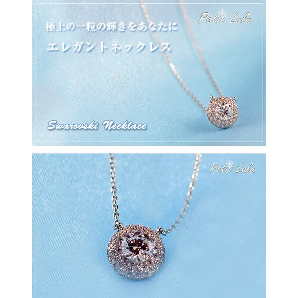 ネックレス レディース ダイヤモンドCZ プラチナ仕上げ シルバー925 極上の一粒  最高級スワロフスキー|petit-lulu|02