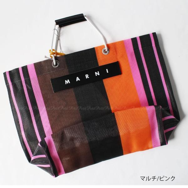 MARNIマルニ MARNI PINK POP MARKET ストライプトートバッグ petit-petit 02