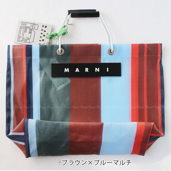 MARNIマルニ MARNI PINK POP MARKET ストライプトートバッグ petit-petit 03