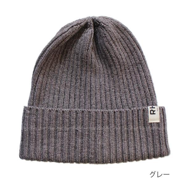 RHC Ron Herman(ロンハーマン) ロゴタグ付 ニット ビーニー 帽子 リブ編み コットン petit-petit 04