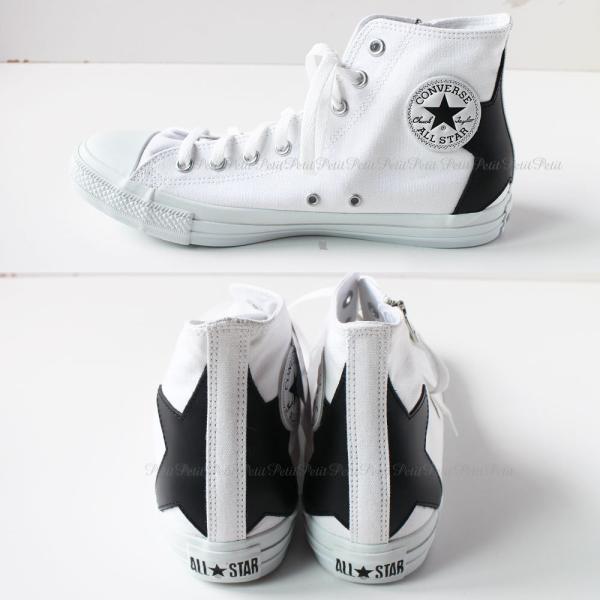 Converse コンバース  ALL STAR BS Z HI スター柄 ハイカット/モノトーン|petit-petit|02