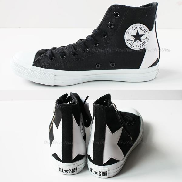 Converse コンバース  ALL STAR BS Z HI スター柄 ハイカット/モノトーン|petit-petit|03