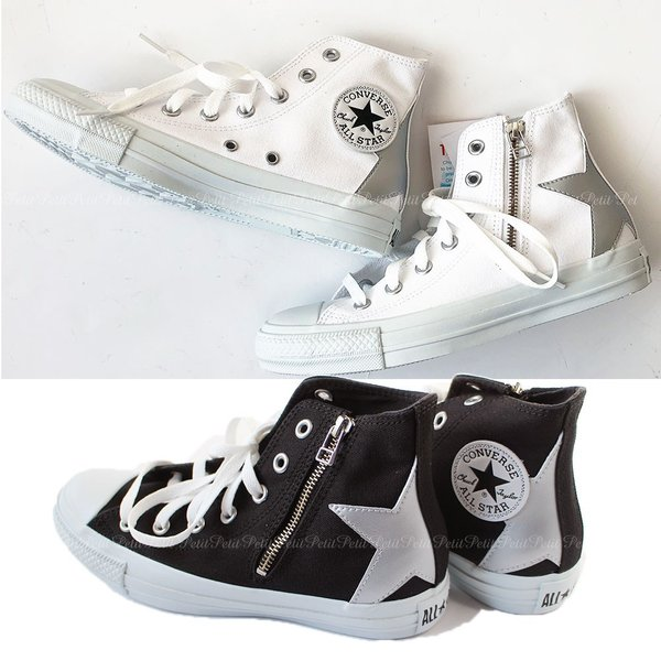 Converse コンバース ALL STAR BS Z HI オールスター 32961770 スター柄 ハイカット 星シルバー  WHITE/SILVER
