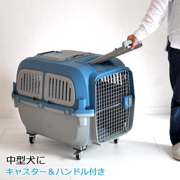 ペットキャリー PM80 XL キャスター ハンドル 中型犬 大型犬 クレート キャリーケース ハードキャリー キャリーバッグ  返品キャンセル不可