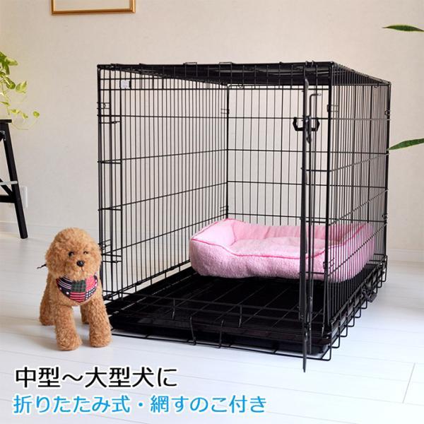 ペットケージ XLサイズ 折りたたみ式 すのこ付  ブラック ペットに清潔な住まい スチール製 ペットケイジ 中型犬 大型犬 犬用ケージ 返品キャンセル不可