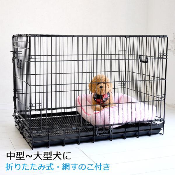 ペットケージ LLサイズ 折りたたみ式 すのこ付 ブラック ペットに清潔な住まい スチール製 中型犬 大型犬 犬用ケージ 返品キャンセル不可