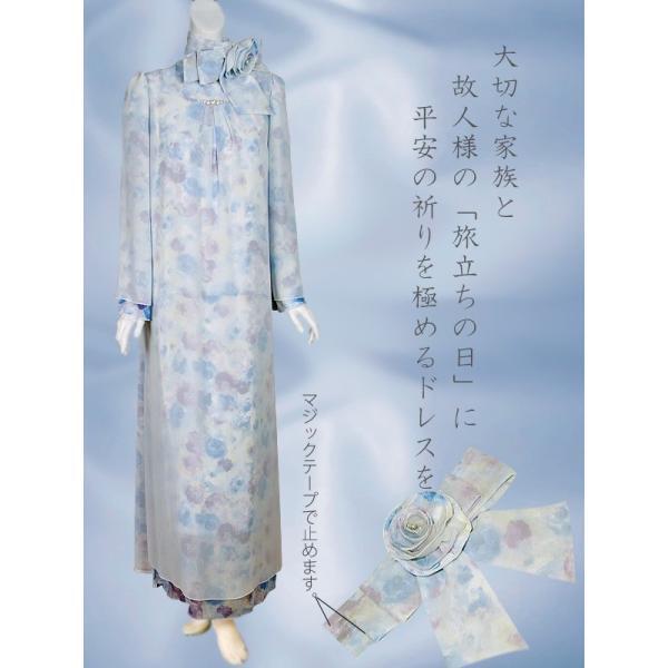 エンディングドレスED50B(首のコサージュと胸のコットンパールが花柄プリントを引立てます。)送料無料