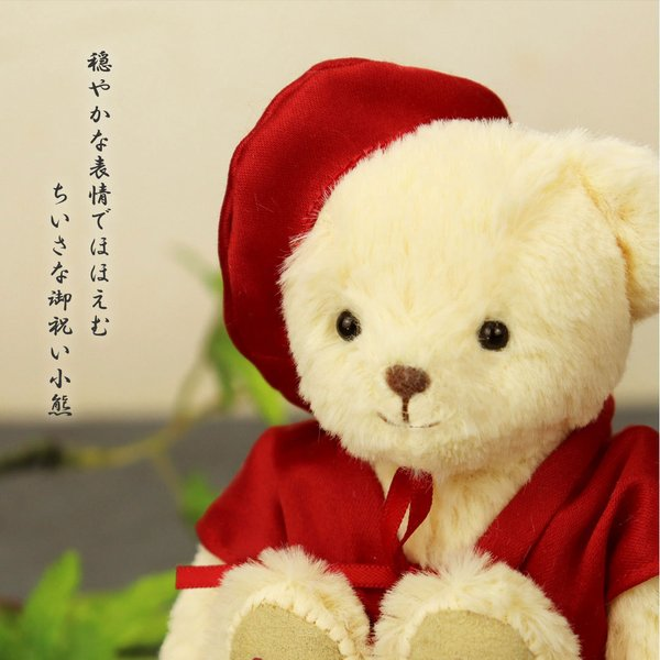 還暦祝い プレゼント 女性 男性 おしゃれ 職場 60代 赤 雑貨 小物 ちゃんちゃんこ テディベア 敬老の日 誕生日プレゼント 干支 亥年 戌年 酉年|petitloup|05