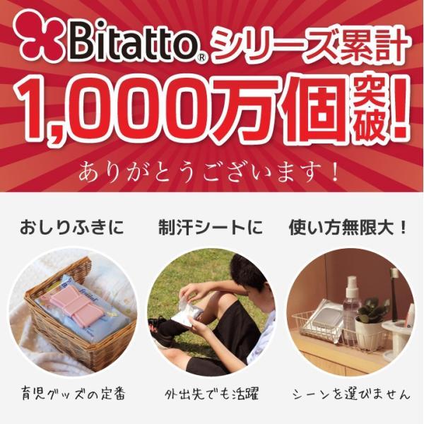 Bitatto ビタット レギュラー みいつけた! サボさん おしりふきのふた 育児 便利|petittomall|04