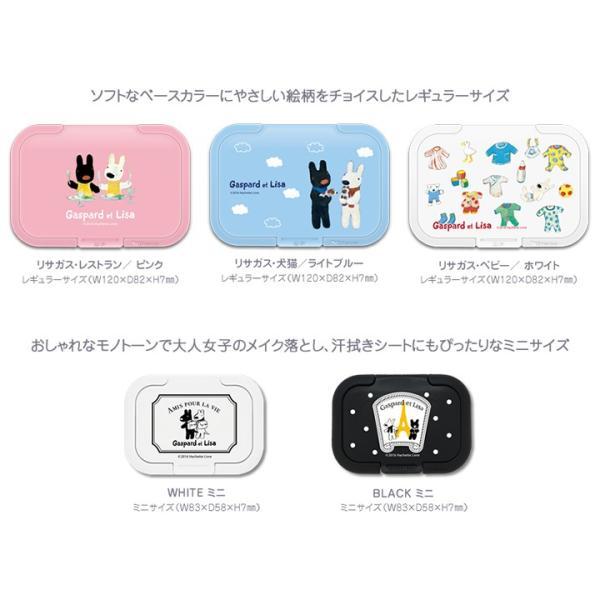 おしりふき ふた リサとガスパール キャラクター ビタット ウェットシートのふた 選べる3枚 セット|petittomall|02