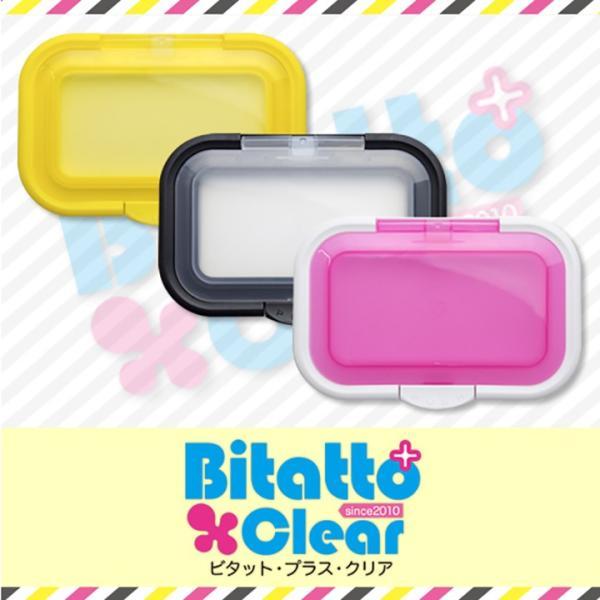 おしりふき ふた ビタットプラス ウェットシートのふた クリア ワンプッシュ Bitatto + Plus Clear ポイント消化|petittomall