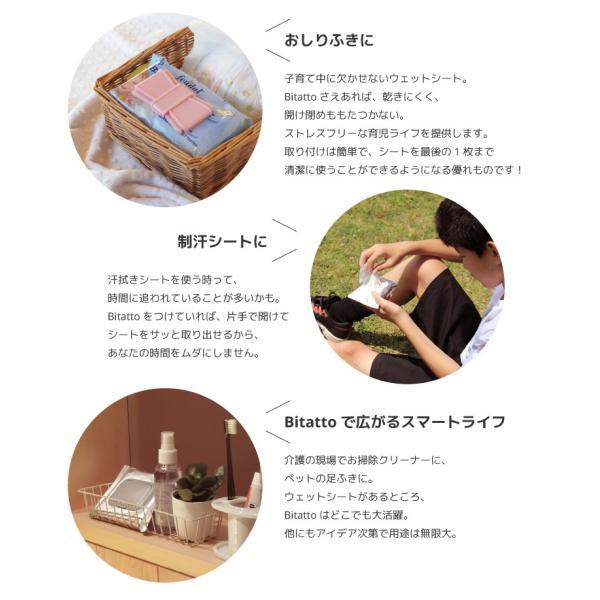 しましまぐるぐる Bitatto 選べる レギュラー 丸形 絵本 セット petittomall 03