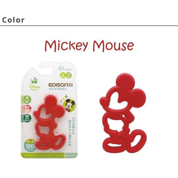 歯固め おもちゃ おしゃぶり キャラクター ミッキーマウス ミッフィー ハローキティ ディズニー 歯がため 赤ちゃん ベビー 新生児 エジソンママ ポイント消化|petittomall|04