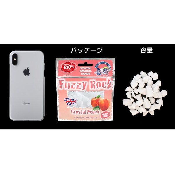 FuzzyRock ピーチ味 キシリトール 100% キャンディー タブレット あめ アメ こども 虫歯 甘い 歯磨き ノンシュガー 糖類 オフ 防災 歯 矯正|petittomall|15