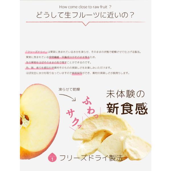 フリーズドライフルーツ mirai fruits ミライフルーツ  いちご りんご バナナ パイナップル みかん メロン 選べる2パックセット 無添加 ベビーフード 防災 petittomall 03