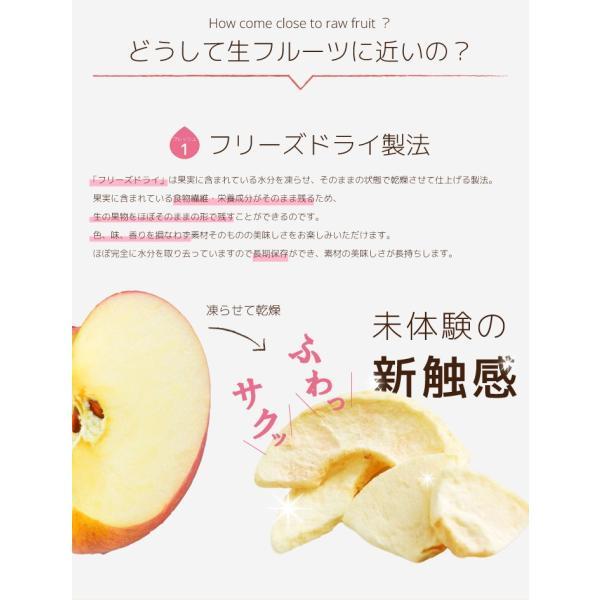 フリーズドライ 食品 フルーツ 無添加  りんご 12g×10パック セット 離乳食 お菓子 赤ちゃん ミライフルーツ mirai fruits  防災|petittomall|04