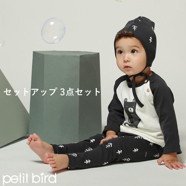 ベビー服 おしゃれ コーデ ANDY クマ 赤ちゃん オーガニック コットン 綿 ベビー  女の子 1歳 2歳 かわいい プチバード|petittomall