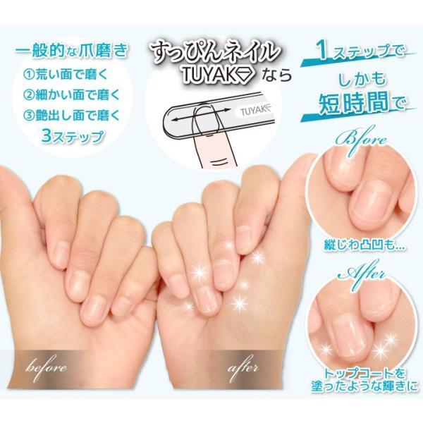 爪磨き ガラス ケース付 すっぴんネイル TUYAKO つやこ ツヤコ 5秒 爪やすり ネイルファイル ネイルシャイナー ポイント消化|petittomall|02